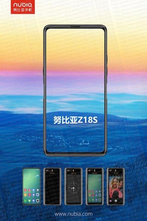Nubia Z18s ar putea fi viitorul telefon cu două ecrane de la ZTE